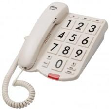 Телефон Ritmix RT-520 слоновая кость