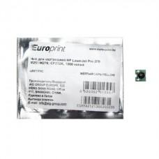 Чип Europrint HP CF212A