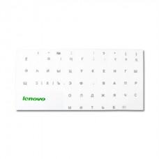 Наклейки на клавиатуру Lenovo для тёмных клавиш