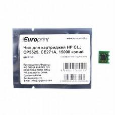 Чип Europrint HP CE271A