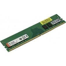 Память оперативная Kingston KVR26N19S8/8 8GB DDR4